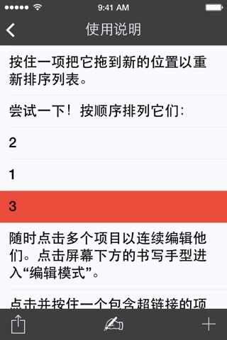 Ita — A List-Making App screenshot 1