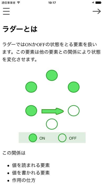 http://is1.mzstatic.com/image/thumb/Purple111/v4/02/7e/06/027e06c6-5daa-31f4-94a9-a969a1d86caa/source/392x696bb.jpg