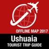 乌斯怀亚 旅遊指南+離線地圖