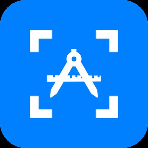 Developer Icon Tool - A practical developer tool