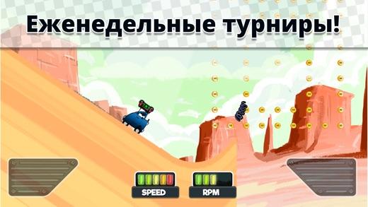 Time Bomb Race Screenshot