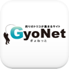 2000超の釣り場の情報がGPSで探せる釣りのGyoNet