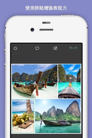 Pixlr - Photo Collages, Effect screenshot 2
