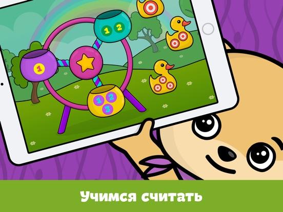 Детские игры для малышей пазлы на iPad