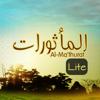 Mathurat Lite HD