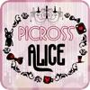 Picross Alice - Nonograms alice