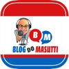 Blog do Masutti Aplicaciones gratuito para iPhone / iPad