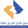 Iraq Stock Exchange ISX