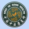 中国中医康复网 Wiki