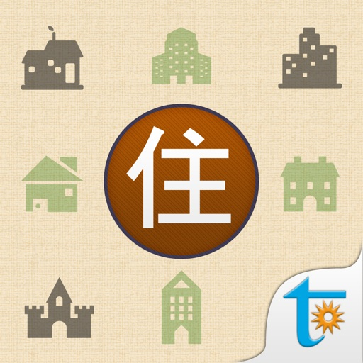 日语单词速读 – 居住篇