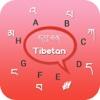 Tibetan Keyboard - Tibetan Input Keyboard tibetan language