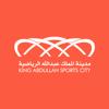 King Abdullah Sports City Wiki