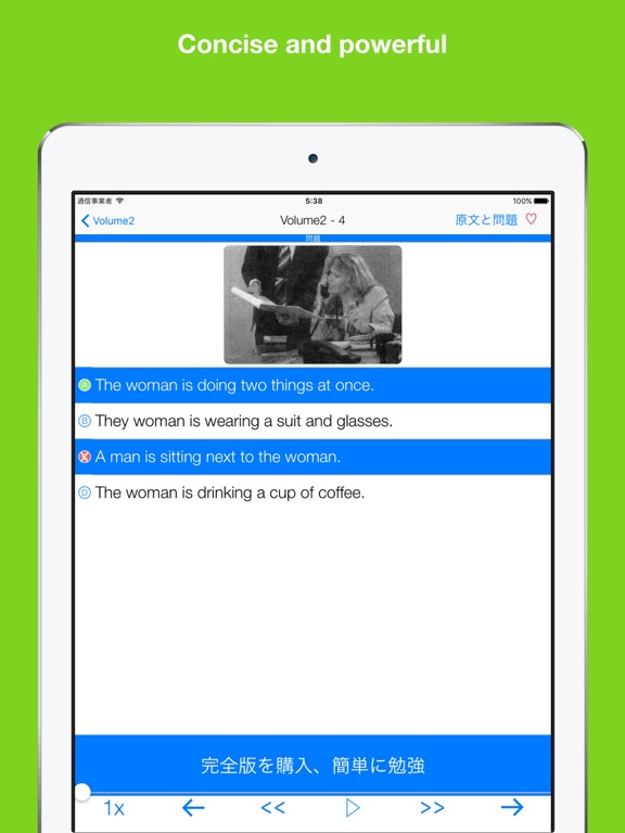 TOEIC Listening Test Pro-TOEIC リスニング Screenshot