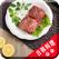 日韩料理专业版-七天学会美味正宗料理制作
