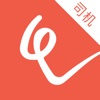 qvbus司机 app free for iPhone/iPad