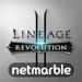 리니지2 레볼루션 - Netmarble Games Corp.