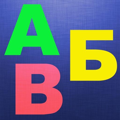 abc tiere puzzle spiele f r kinder m dchen ab 2 bei sergey minkov. Black Bedroom Furniture Sets. Home Design Ideas