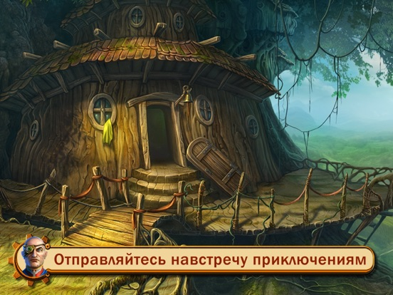 Kingdom of Aurelia: Mystery of the Poisoned Dagger для iPad