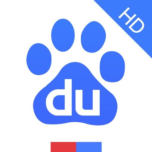 百度HD-极速安全浏览器