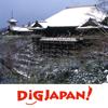 Free Japan Travel Guide DiGJAPAN!