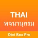 Thai English Dictionary Pro & Offline Translator icon