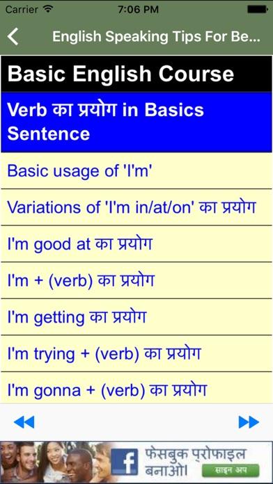 basic english speaking in hindi pdf