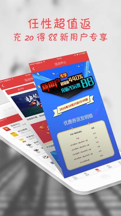 足球彩票-预测走势猜比分手机上的买球赌球神