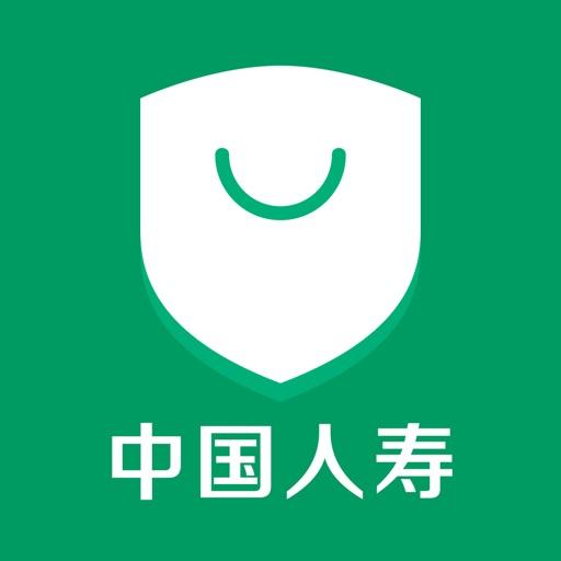 中国人寿精选-医疗保险规划,健康之路助手