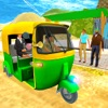Tuk Tuk Offroad Auto Rickshaw