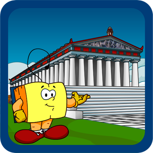 Smarty travels to Ancient Athens
