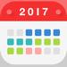 Yahoo!かんたんカレンダー 2017 スケジュール帳を無料の人気アプリで