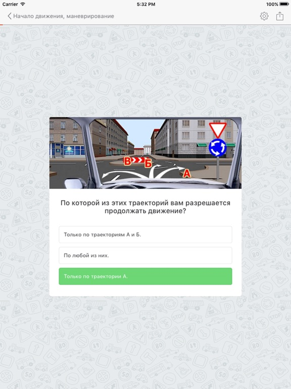 ПДД Автошкола 2017 РФ - Билеты, Штрафы, Экзамен Screenshots