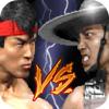 Jeet Kune Fighter Wiki