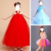 Party Dress Montage for Kids App