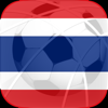 Penalty Soccer World Tours 2017: Thailand Wiki