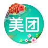 美团-团圆年夜饭,春节不打烊,吃喝玩乐全都有