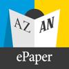 Aachener Zeitung/Nachrichten ePaper
