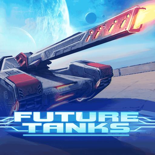 Future Tanks: 最佳免费在线坦克游戏 for Mac