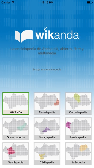 Screenshot #7 for Wikanda