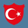 اللغة التركية للمبتدئين