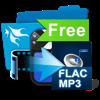 FLAC MP3 変換- FLACをMP3に変換