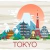Токио 2017 — офлайн карта, гид, путеводитель!