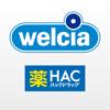 ウエルシア・HACアプリxTポイント