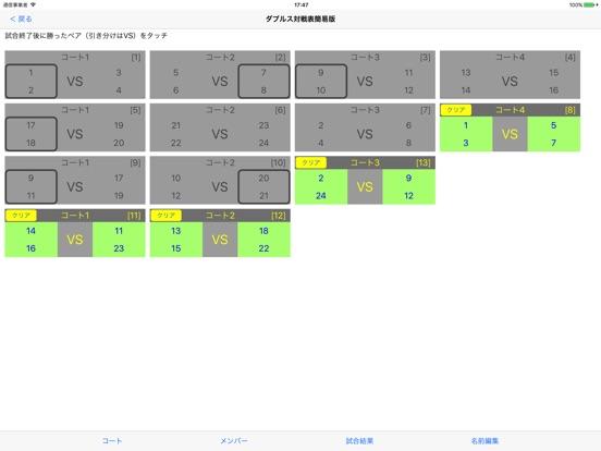 http://is1.mzstatic.com/image/thumb/Purple111/v4/4e/8f/87/4e8f876c-a761-1581-6151-b4c6e3c3e66c/source/552x414bb.jpg