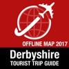 Derbyshire 旅遊指南+離線地圖