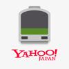 Yahoo!乗換案内 遅延や定期の検索ができる乗り換えナビ