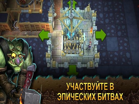 Dungeon Keeper Скриншоты9