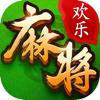 欢乐麻将®   - 最好玩的四川麻将单机版游戏