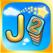 Jumbline 2 for iPad