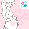 妊娠なう -毎日変わる!出産までの妊婦・赤ちゃんの情報と週数カレンダー
